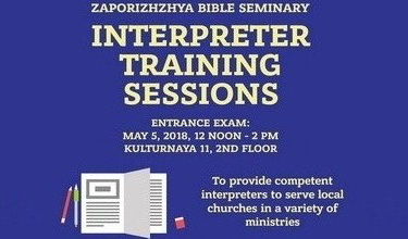 interpreter training2018